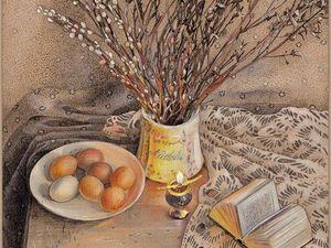 С Праздником Великой Пасхи!. Ярмарка Мастеров - ручная работа, handmade.