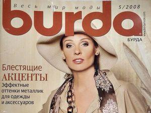 Парад моделей Burda Moden № 5/2008. Ярмарка Мастеров - ручная работа, handmade.