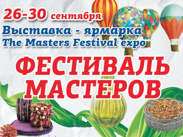 Фестиваль мастеров на семеновской | Ярмарка Мастеров - ручная работа, handmade