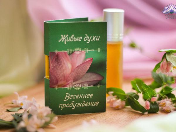 !!!Пятничная скидка: цветущий миндаль! | Ярмарка Мастеров - ручная работа, handmade