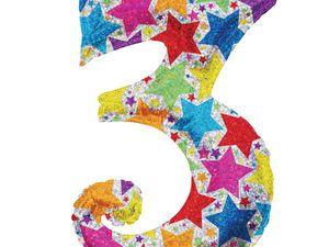 ЗАВЕРШЕН. Розыгрыш для подписчиков. Магия цифры 3)))   Ярмарка Мастеров - ручная работа, handmade
