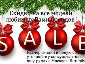 Выставка-продажа в Москве в ближайшие выходные!!. Ярмарка Мастеров - ручная работа, handmade.