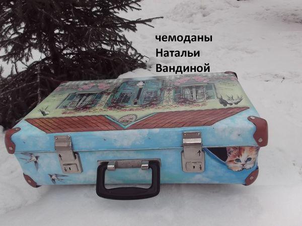 Новая жизнь старого чемодана   Welcome to America!!! или Россия в чемодане! b5ce7b6b3fe