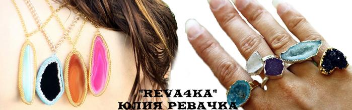 юлия ревачка reva4ka/4851113_31 (700x219, 250Kb)