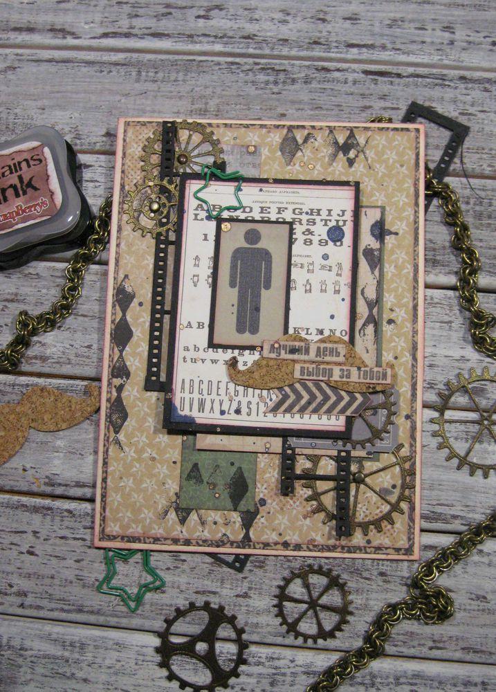 открытка квадратная мужчине верхней части