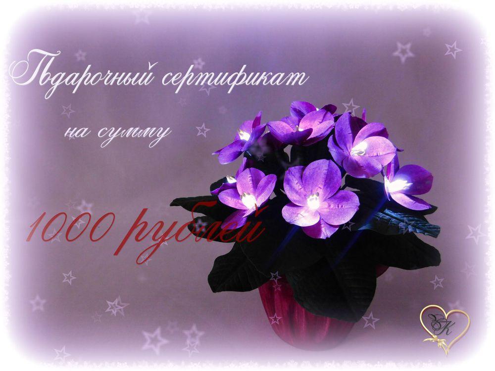 новогодний розыгрыш, конкурс коллекций, светильники