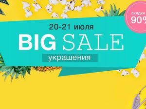 Мы участвуем в BIG Sale! | Ярмарка Мастеров - ручная работа, handmade