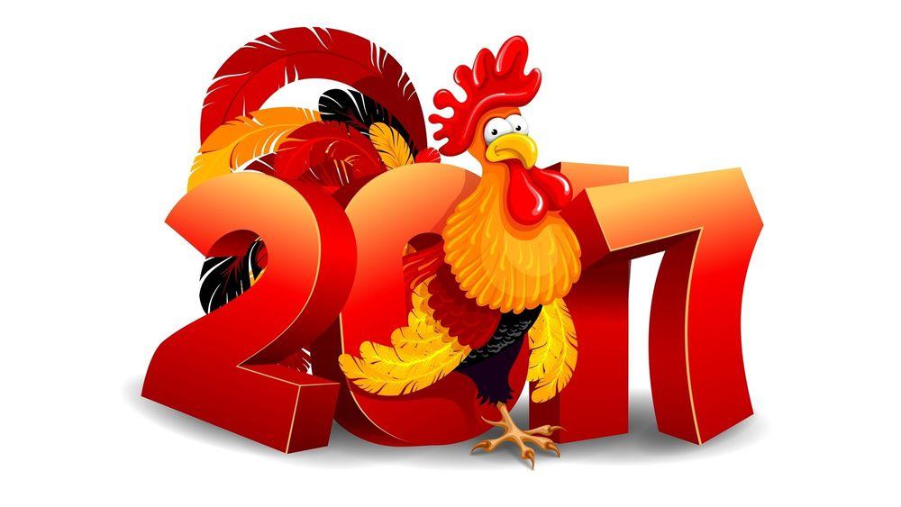 поздравление, новогодний подарок, с новым годом, музыкальное поздравление, уральские сказы