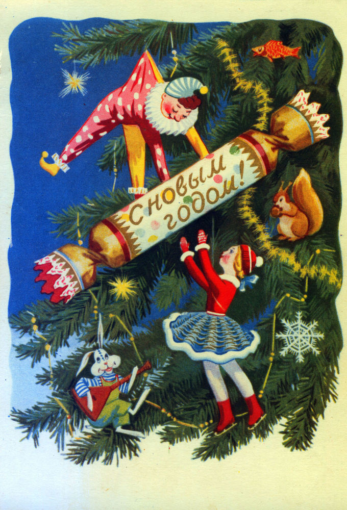 Советские новогодние открытки. Назад в прошлое!, фото № 29