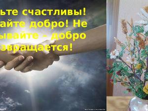 История одной простой любви (картина 4) Когда земля уходит из под ног. Ярмарка Мастеров - ручная работа, handmade.