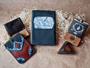 Аукцион-Распродажа кожаных изделий (25.08.2017). Ярмарка Мастеров - ручная работа, handmade.