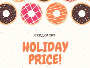 Цены в отпуске! Заказывайте, друзья!   Ярмарка Мастеров - ручная работа, handmade