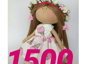 Три дня скидка 50 % на куколку!. Ярмарка Мастеров - ручная работа, handmade.