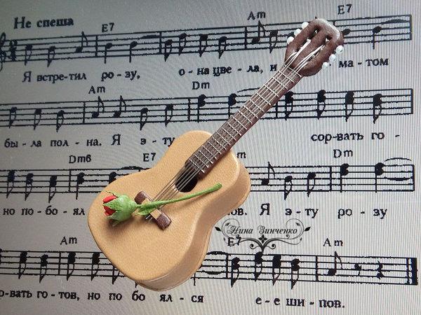 Кожаная брошь-гитара