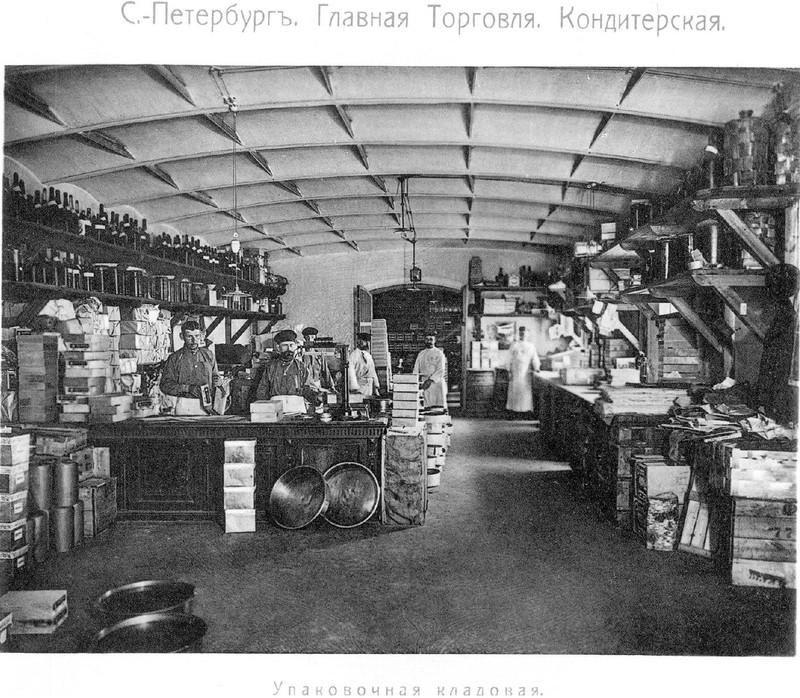 Eliseyev26 Торговая империя Елисеевых