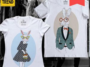 Распродажа недели (до 19 июня)! Парные футболки Кролики 12%   Ярмарка Мастеров - ручная работа, handmade