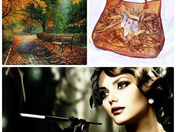 Новая сумка. Осенний блюз | Ярмарка Мастеров - ручная работа, handmade