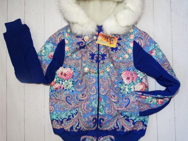 Распродажа Курток в Русском стиле | Ярмарка Мастеров - ручная работа, handmade