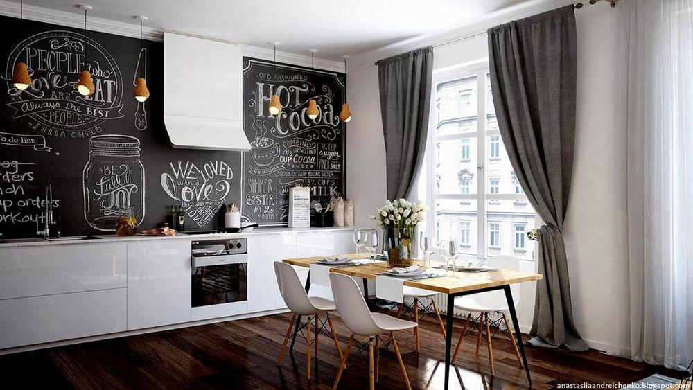 текстиль, скатерть, кухня, подушка с надписью
