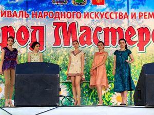Показ современного войлока в Обнинске. Ярмарка Мастеров - ручная работа, handmade.