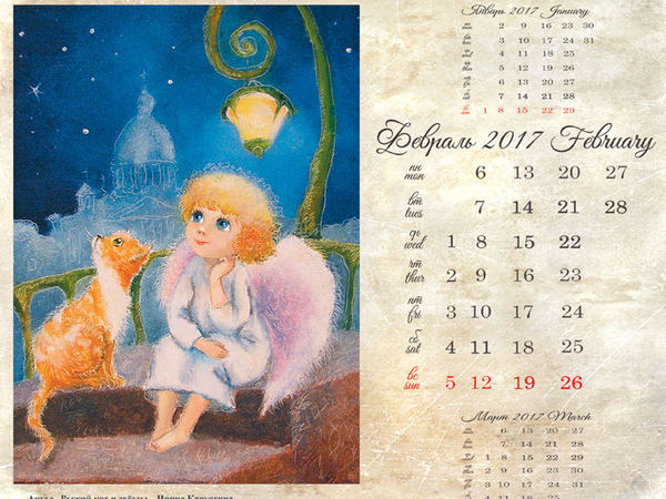 Скоро в продаже календари 2017 с моими ангелами) | Ярмарка Мастеров - ручная работа, handmade