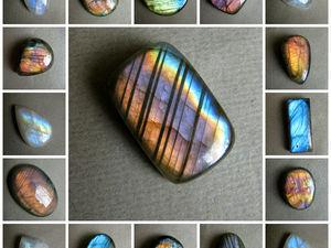 Анонс! Новые камушки 11 июля. | Ярмарка Мастеров - ручная работа, handmade