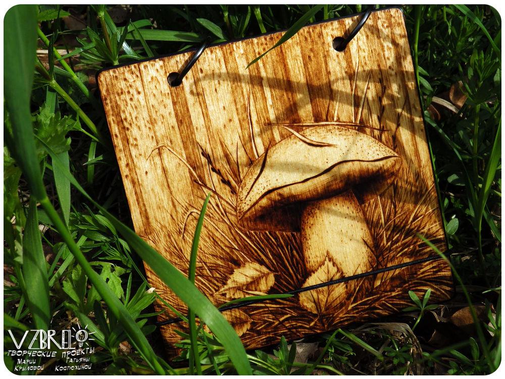 vzbrelo, новый блокнот, под заказ, выжигание, деревянный скетчбук, скетчбук из дерева