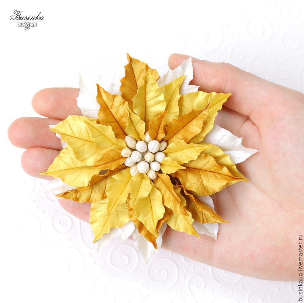 золотая пуансеттия, делаем пуансеттию, как слепить пуансеттию, новогодняя бижутерия, как собрать цветок, новгодняя бижутерия, золотые цветы лепка
