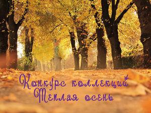 """""""Теплая осень"""" перешагнула за середину. Всем большое спасибо!. Ярмарка Мастеров - ручная работа, handmade."""