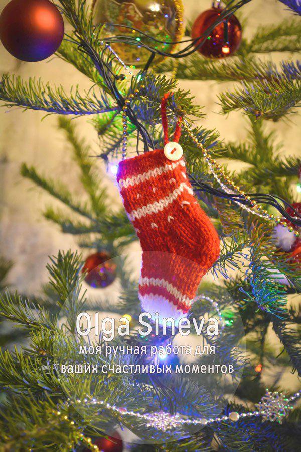 подарки на новый год, подарки ручной работы, новогодние носочки