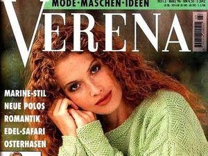Verena № 3/1996 г. Содержание. Ярмарка Мастеров - ручная работа, handmade.