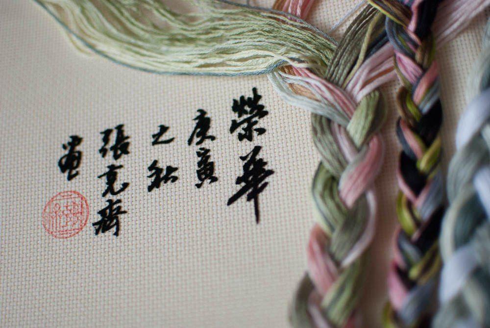 китайский стиль, распродажа