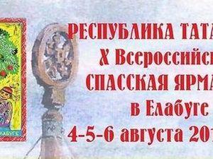 Магазинчик уехал на выездную торговлю) | Ярмарка Мастеров - ручная работа, handmade