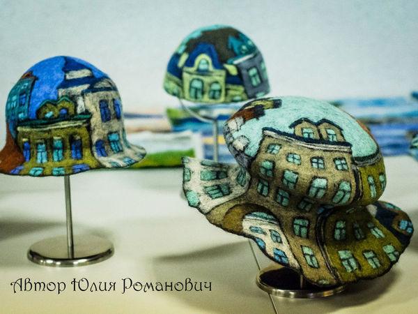 День Войлока в Санкт-Петербурге 1 октября 2016 г. Эволюция шапки. | Ярмарка Мастеров - ручная работа, handmade