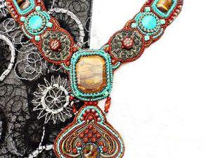 Быстрый аукцион на вышитое колье с тигровым глазом и бирюзой. Ярмарка Мастеров - ручная работа, handmade.