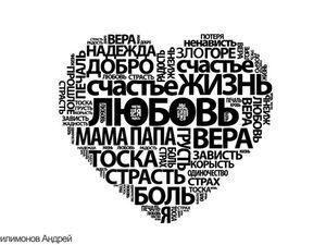 Мастеру из Калининградской области г.Черняховск нужна помощь! | Ярмарка Мастеров - ручная работа, handmade