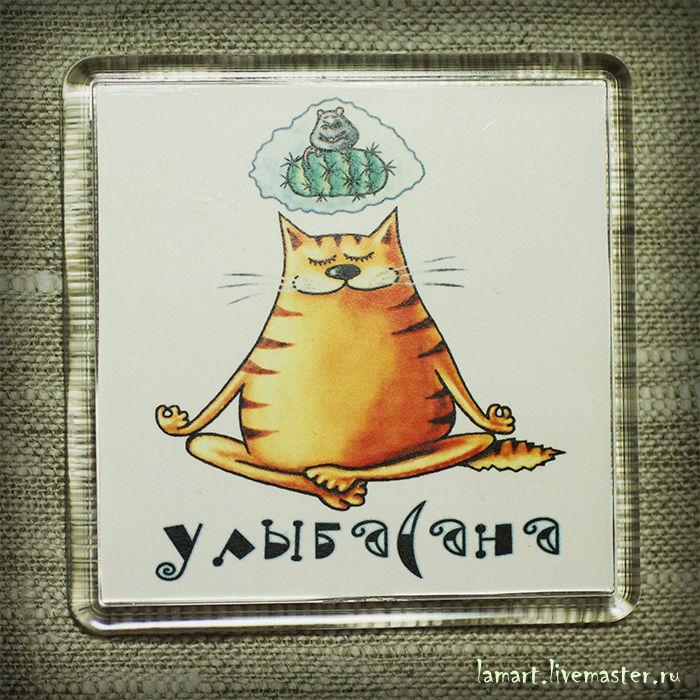 кот, коты, йога, медитация, мышь, кактус, юмор