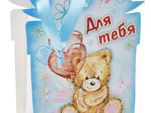 Таня, Танечка, Танюша!!!!ждем тебя и твоих родных и близких за покупками и подарками!!!!   Ярмарка Мастеров - ручная работа, handmade
