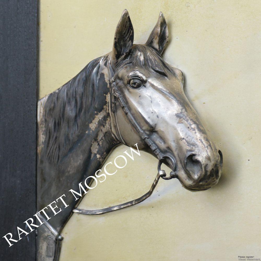 Картина панно конь лошадь серебрение Германия 7, фото № 9
