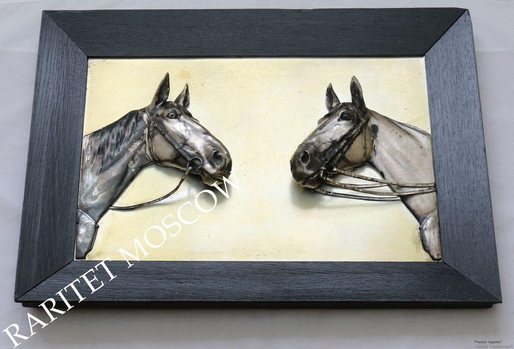 Картина панно конь лошадь серебрение Германия 7, фото № 3