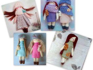 Лотерея. Текстильная кукла. | Ярмарка Мастеров - ручная работа, handmade