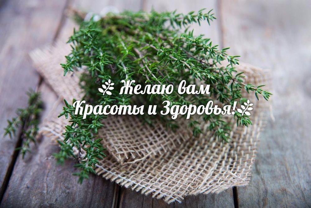 красота, здоровье, здоровые волосы, травы, запись в блоге, осень, уход за волосами, зима, ароматы, лена ли
