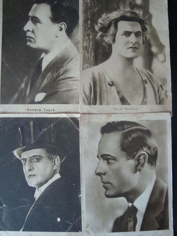 открытка фотопортрет, открытка в коллекцию, пауль рихтер