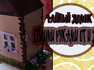 Делаем чайный домик с салфетницей с нуля. Ярмарка Мастеров - ручная работа, handmade.