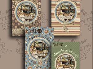 Новые бирочки для мастеров шитья. Ярмарка Мастеров - ручная работа, handmade.