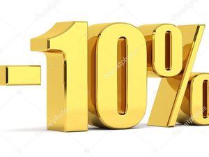 10% скидка на натуральную кожу с 9 по 19 февраля! Приходите за покупками). Ярмарка Мастеров - ручная работа, handmade.