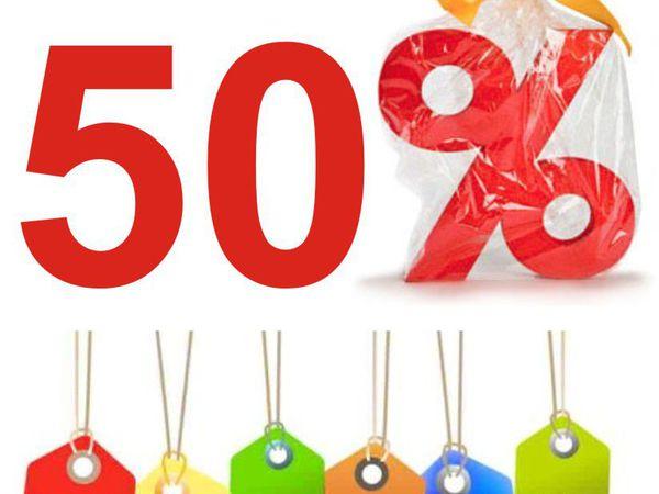 Сегодня последний день Распродажи! Скидка до 50%! | Ярмарка Мастеров - ручная работа, handmade