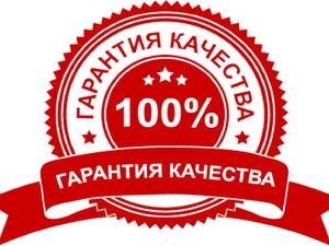 Политика правильных цен!! | Ярмарка Мастеров - ручная работа, handmade