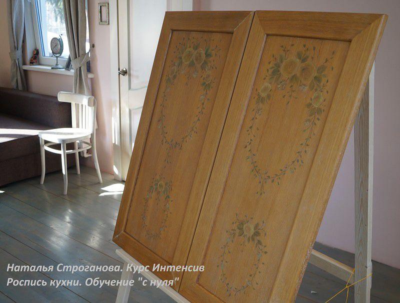 кухня своими руками, курсы росписи мебели