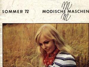 """""""Modische Maschen"""" (Вязание), Лето 1972 г. Фото моделей. Ярмарка Мастеров - ручная работа, handmade."""